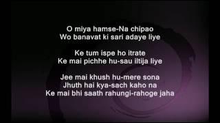 O mere Sona Re Sona Re - Teesri Manzil - Full Karaoke