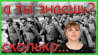 А ты знаешь? Сколько АНГЛИЧАН погибло в первой мировой войне? ФАКТЫ!