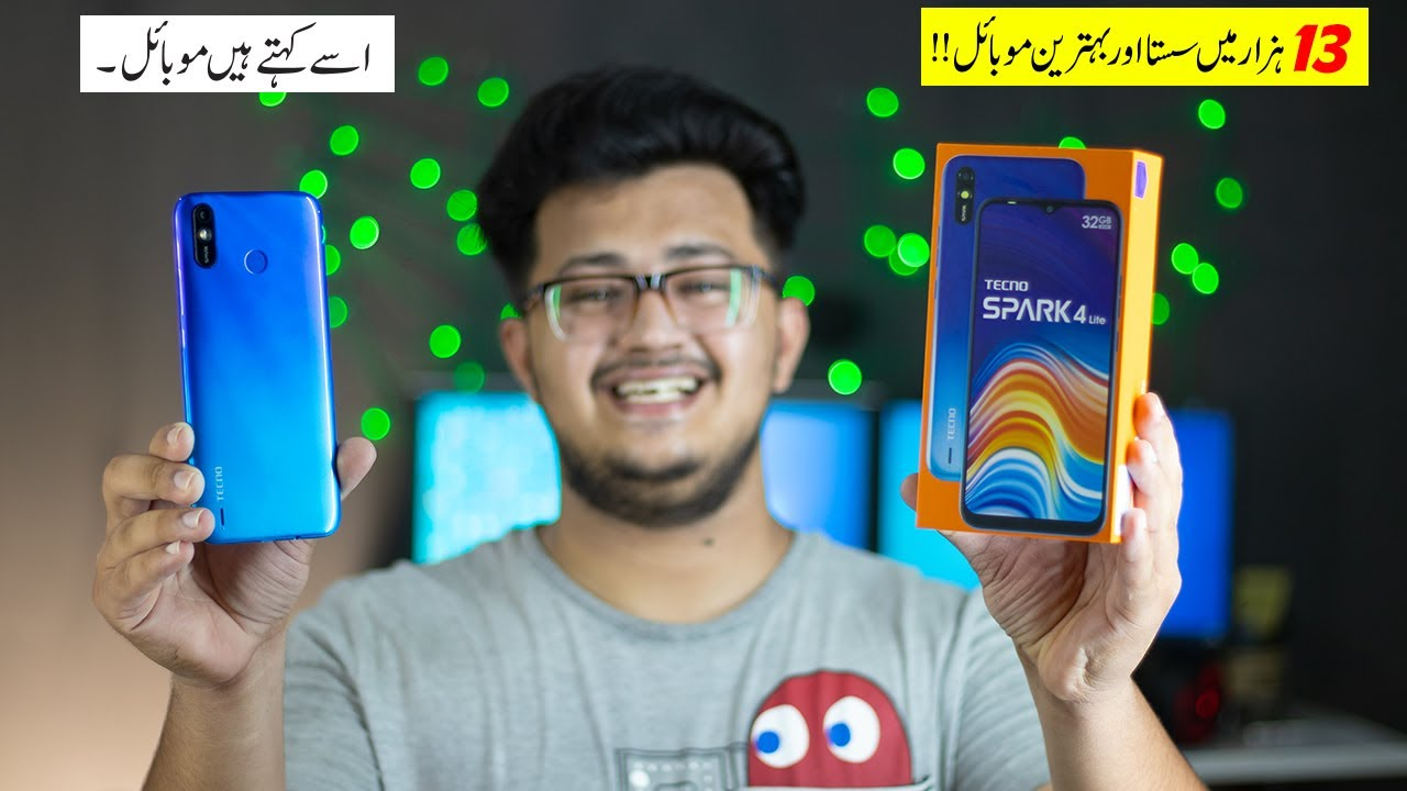 Tecno Spark 4 Lite Unboxing+Quick Review | 13,500 Pkr Price In Pakistan