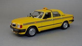 ГАЗ-3110 «Волга» Такси | Автомобиль на службе №9 | Обзор масштабной модели 1:43 DeAgostini