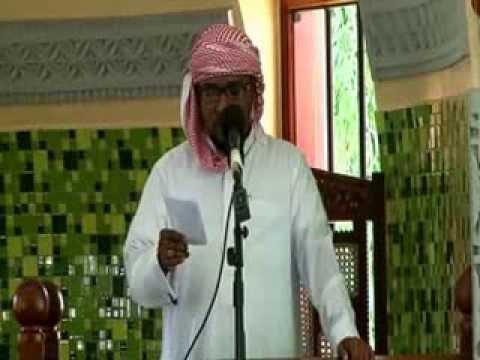 Sheikh Yusuf Abdi - Je Wewe Ni Said