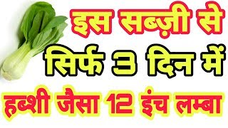 If these use of three Remedies into your life your Life will be successful Hakim Ajmal Khan