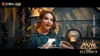 《声入人心》企划社:莎拉布莱曼&周深神仙合唱《斯卡布罗集市》 Super-Vocal【歌手官方音乐频道】