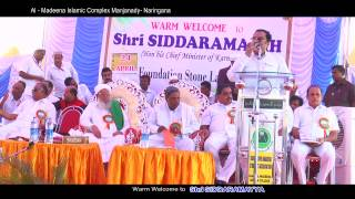 Manjanady Al Madeena - Warm Wel Come to Shree Siddaramaiah