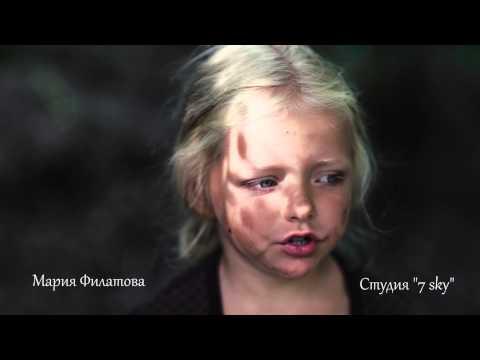 Интервью с марио касасом и бланки на русском
