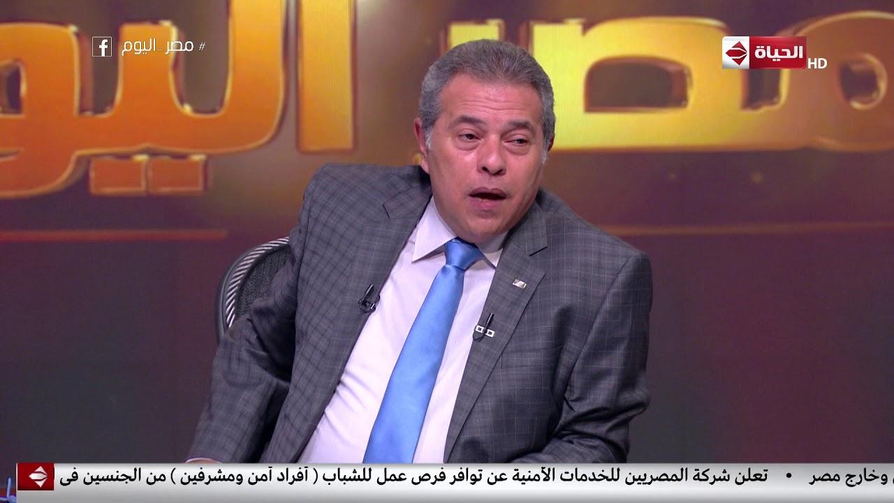مصر اليوم - توفيق عكاشة: عليكم انتظار حرب عالمية قبل 2025.. واللي بيحصل يثبت كلامي