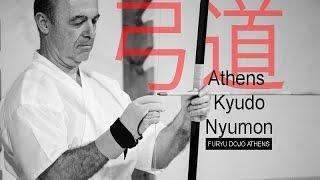 Athens Kyūdō Nyumon