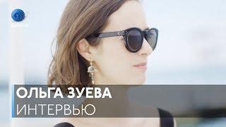 Ольга Зуева о режиссёрском дебюте — фильме «На районе»