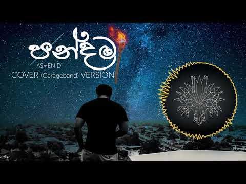 DHANITH SRI - Pandama (පන්දම) Garageband Cover Version by AshenDEE