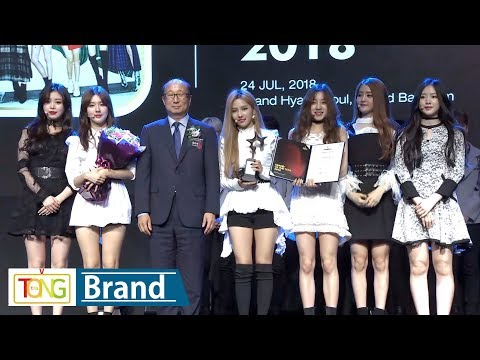(G)I-DLE 'BRAND OF THE YEAR 2018' Winner Awards (LATATA, 라타타, (여자)아이들, 올해의 브랜드 대상)