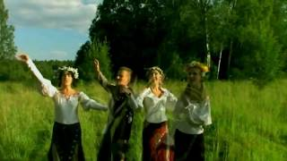 Смотреть клип Балаган Лимитед - Там За Околицей