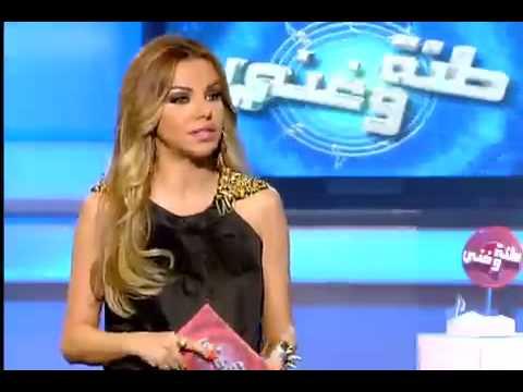 Tanneh