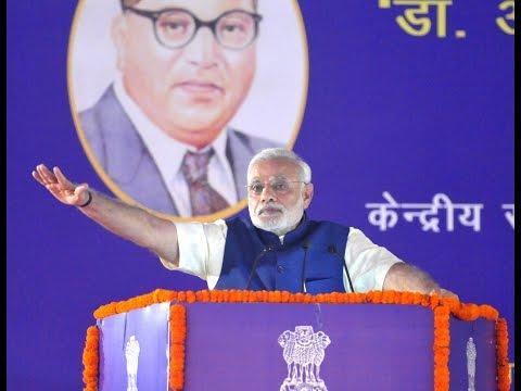PM Modi's speech at foundation stone laying ceremony of Dr. B.R. Ambedkar International Center
