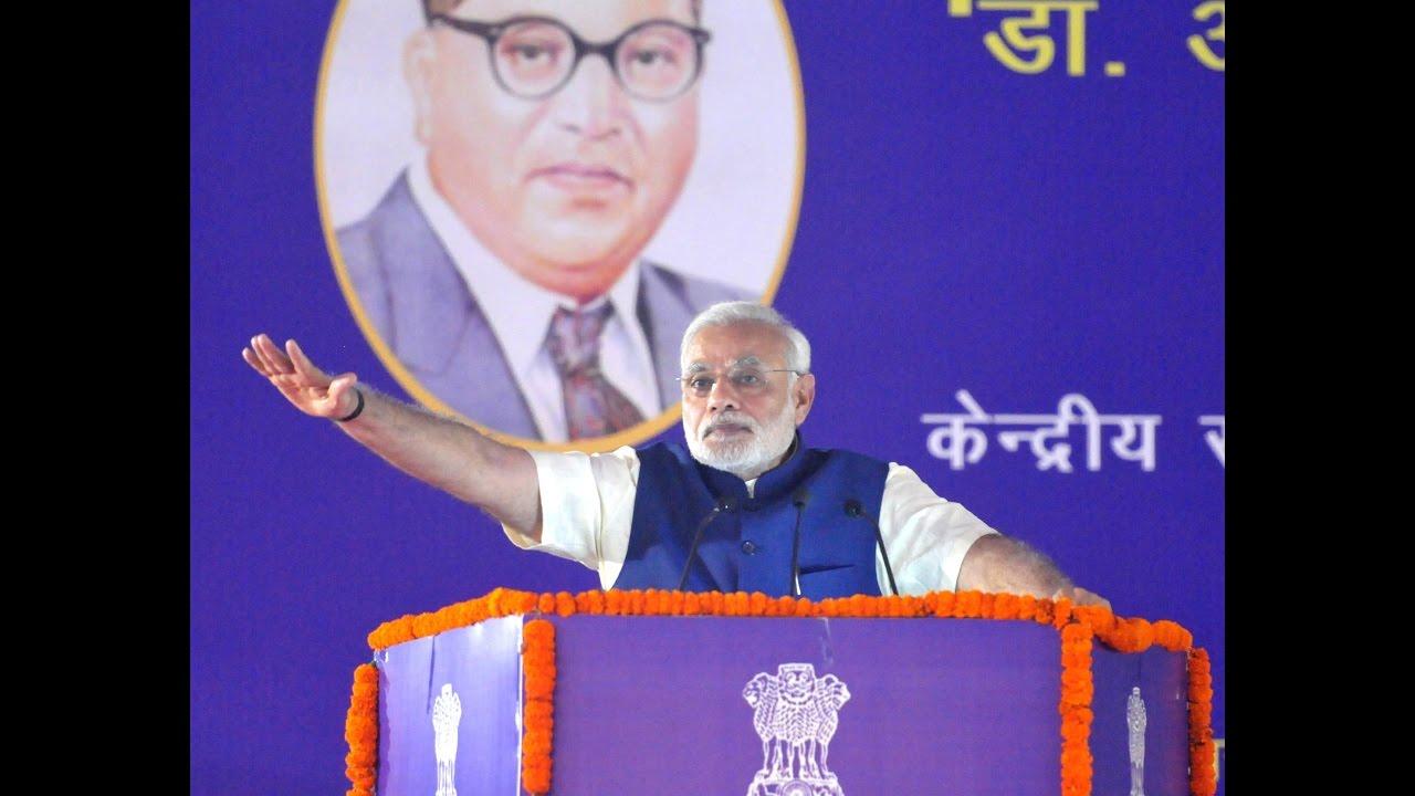 PM Modi's speech at foundation stone laying ceremony of Dr  B R  Ambedkar  International Center | PMO