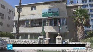 جماعة الإخوان المسلمين تعود إلى البرلمان الأردني