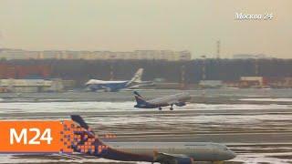 Смотреть видео Кто ответит за гибель пассажиров SSJ 100 - Москва 24 онлайн