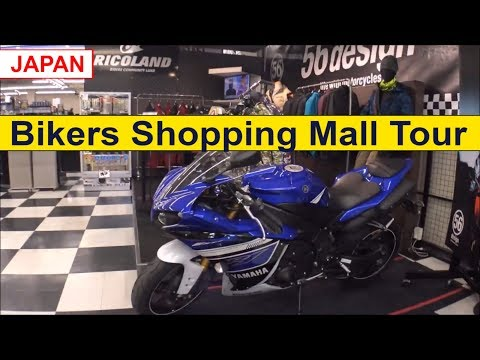 Japan's Riders Shopping Mall