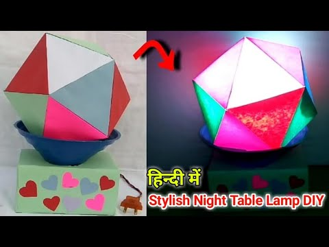 How To Make Stylish Night Table Lamp By Colored Paper | Art Ideas