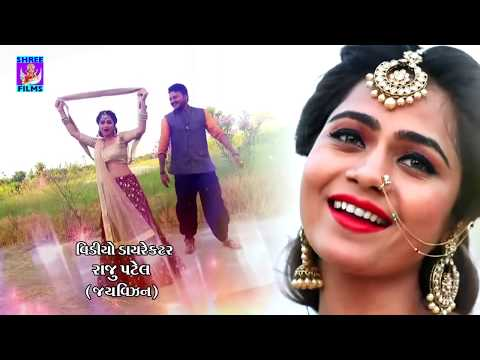 Odhani Udi Udi Jaay | New Gujarati Song 2017 | Mamta Soni | Saurabh Rajyaguru | Full Video