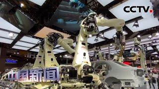 [中国新闻] 第三届进博会技术装备展区将扩容   CCTV中文国际
