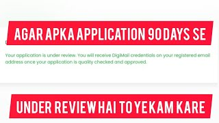 how to approval csc application