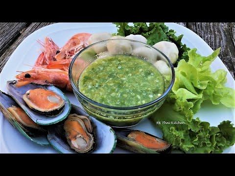 น้ำจิ้มซีฟู้ดพริกเขียว รสเด็ดแซ่บสะใจ Spicy Green Seafood Dipping Sauce(Nam Jim Seafood).