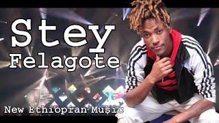 Stey - Felagote [New Official Ethiopian Music Video 2021] ስቴይ - ፍላጎቴ