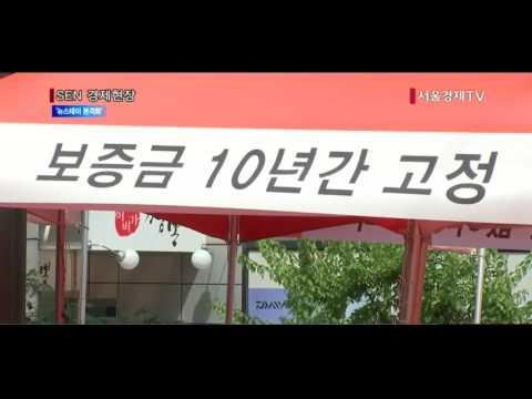 [서울경제TV] 롯데·한화·우미등 수도권 뉴스테이 공급 본격화