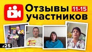 Отзывы Анапа Покупка квартиры: Курск, Воронеж, Пенза, Краснодар 😃 2019