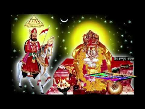 Super Ram sa Peer Aarti by Sharma TV