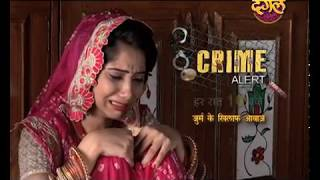 Crime Alert || Generic Promo || Watch Everyday @10pm only Dangal TV