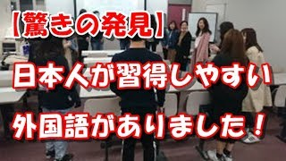【びっくり!】ユダヤと日本は似ている?ヘブライ語と日本語の共通点と...