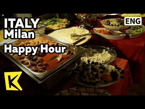 【K】Italy Travel-Milan[이탈리아 여행-밀라노]만원의 식사 '해피아워'/Happy Hour/Night/Buffet Meal/Milano