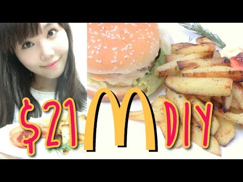 【BrenLui大佬B】$21自己煮麥記漢堡Bell...