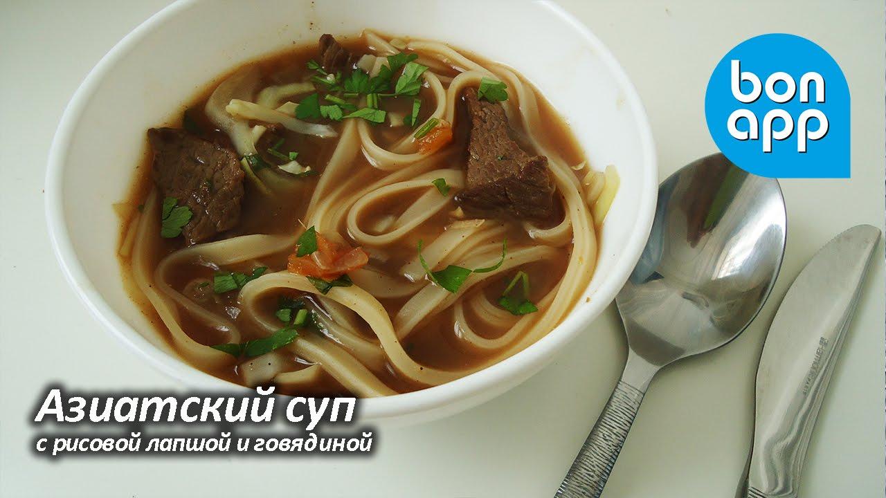 Как сделать лапшу для супа видео 650