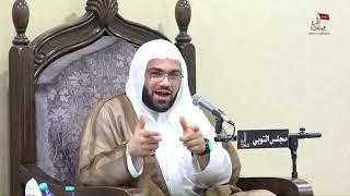 الملا أحمد آل رجب - فاطمة المعصومة بنت الإمام موسى الكاظم عليهما السلام المحدثة العالمة
