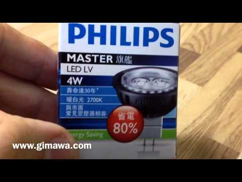 Lampada Led Philips Dicroica 4W 12V AmbientLED Master Led - YouTube