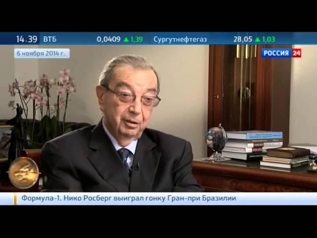 Евгений Примаков: мы можем мобилизоваться для ослабления санкций