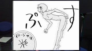 【斎藤千和・櫻井孝宏】お尻の穴に乾電池を...... 斎藤千和 検索動画 39