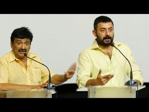 பட ரிலீஸே தெரியல அரசியல் எப்படி? Arvind Swamy அடித்த காமெடி! | Bhaskar Oru Rascal Press Meet