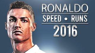 Cristiano Ronaldo - Fastest Runs For Real Madrid Ever | 2016 | HD