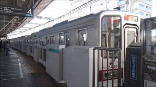 東武30000系31606F+31406F 急行 久喜ゆき 二子玉川発車