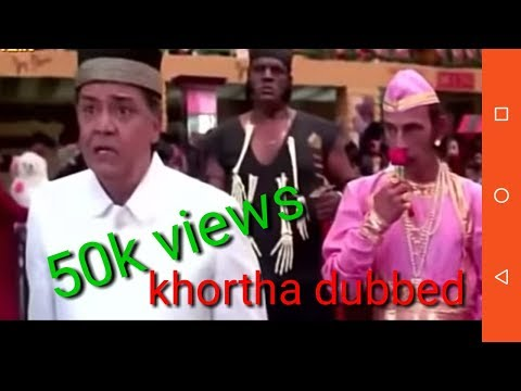 Khortha dubbed video 2018