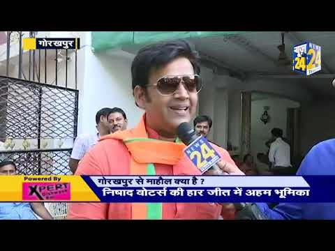 Gorakhpur में Ravi Kishan का माहौल क्या है ? Mahaul Kya Hai Rajeev Ranjan के साथ