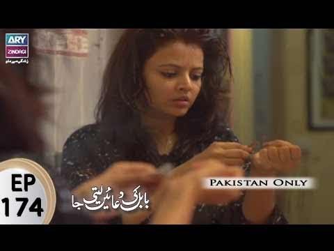 Babul Ki Duayen Leti Ja - Ep 174 - ARY Zindagi Drama