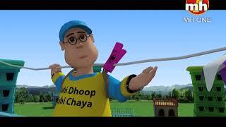 Feliz Dhoop Ch || Feliz Sheru || Caricatura Divertida Animación || MH UNO