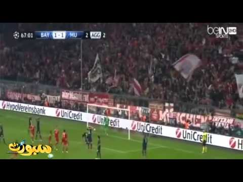 Bayern Munich vs Manchester United 3 1 2014 → All Goals UEFA