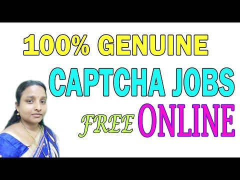 Real Captcha Data Entry Work Site | Without Investment in Tamil 2017