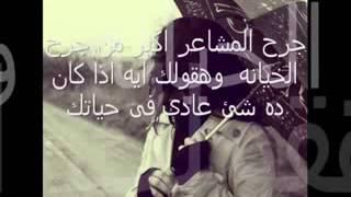 انا امتي نسيتك   شيماء الهلالي 2013 بالكتابه small