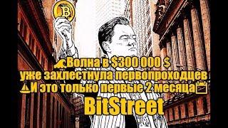 БИТКОИНЫ БЕЗ ВЛОЖЕНИЙ НА АВТОМАТЕ! / КАК ЗАРАБОТАТЬ BITCOIN